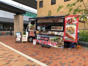 7.14(火)15(水)16(木)出店!@阪神甲子園球場 駅前広場 キッチンカー 移動販売