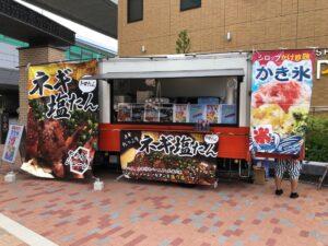 7.17(金)18(土)19(日)出店!@阪神甲子園球場 駅前広場 キッチンカー 移動販売