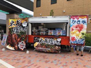9.21(祝月)22(祝火)出店しました!@阪神甲子園球場 駅前広場 キッチンカー 移動販売