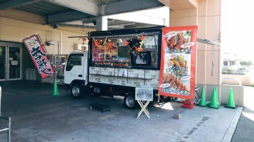 10.6(火)7(火)20(火)出店しました!@イオンモール猪名川 キッチンカー 移動販売