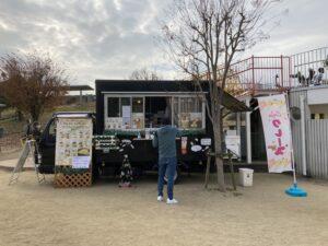 12.12(土)13(日)出店しました!@伊丹スカイパーク キッチンカー 移動販売
