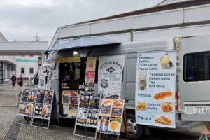 大好評出店中!@イオンモール猪名川・イオン西大和店 キッチンカー 移動販売