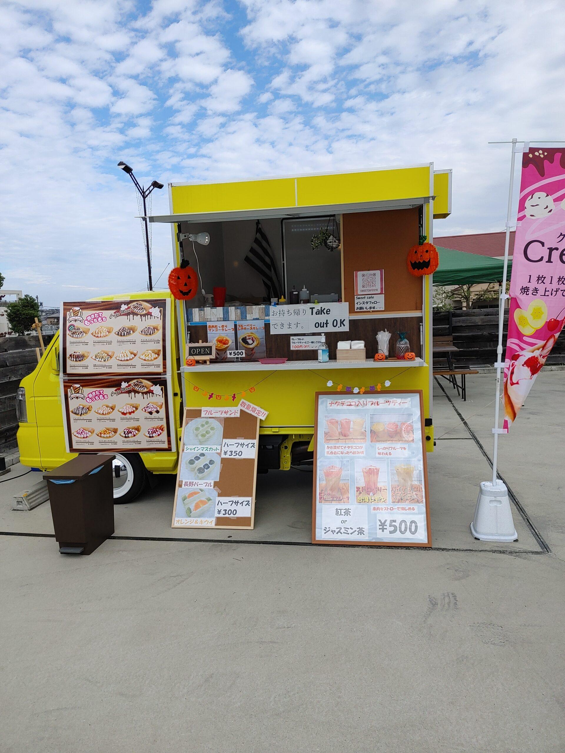 Sweetcafe,スウィートカフェ,キッチンカー,フードトラック,移動販売車,イベント,出店,手配,クレープ,ホットサンド,関西,兵庫