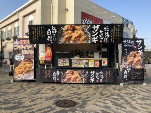 12.12(土)13(日)出店しました!@マリンピア神戸 キッチンカー 移動販売