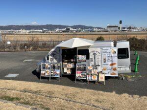 2.27(土)28(日)移動販売 キッチンカー 出店情報