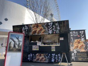 2.13(土)14(日)関西移動販売車組合 出店報告 キッチンカー 移動販売