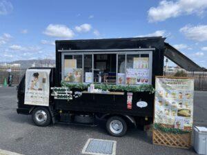 3.13(土)14(日)関西移動販売車組合 キッチンカー出店報告 移動販売