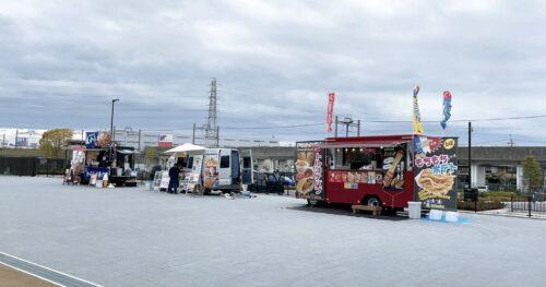 4.10(土)11(日)出店報告@安満遺跡公園、伊丹スカイパーク、マリンピア神戸