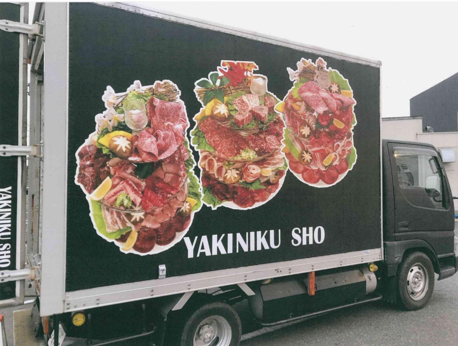 SHOのキッチンカー,イベント,出店,手配,焼肉,牛串,愛知,キッチンカー,移動販売車,フードトラック