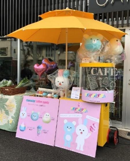 bonbon le cocon,ボンボンルコロン,関西,イベント,出店,手配,公園,キャラクター綿菓子,兵庫