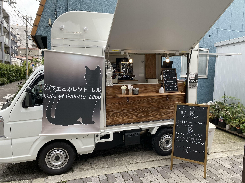 カフェとガレットリル,関西,大阪,ガレット,カフェ,関西移動販売車組合,イベント,ランチ,手配,出店